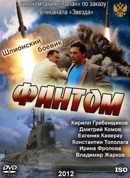 скачать с торрента русский сериал