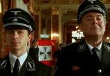 Кадр с фильма Гитлер капут торрент 0973 люди 0