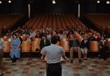 Кадр с фильма Очень плохая училка торрент 06564 люди 0