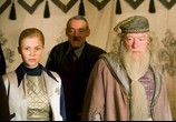 Скриншот фильма Гарри Поттер и кубок огня / Harry Potter and the Goblet of Fire (2005) Гарри Поттер и кубок огня