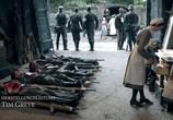 Сцена из фильма Наши матери, наши отцы / Unsere Mütter, unsere Väter (2013) Наши матери, наши отцы сцена 6