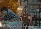 Сцена изо фильма Поклонник / Fan (2016) Поклонник педжент 0