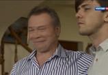 Сцена из фильма Отпечаток любви (2013) Отпечаток любви сцена 1