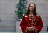 Сцена из фильма Одна ночь с королем / One Night With the King (2006)