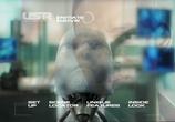 Кадр изо фильма Я, электронный человек