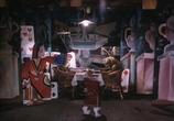 Кадр с фильма Алиска