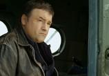 Кадр с фильма Мотыльки торрент 054508 работник 0