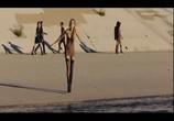 Кадр с фильма Время торрент 07017 любовник 0