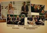 Кадр с фильма Одноклассники
