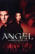 Постер к фильму Ангел