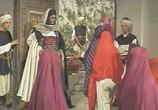 Сцена изо фильма Анжелика: Коллекция / Angelique: Collection (1964) Анжелика: Коллекция педжент 04