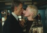 Кадр изо фильма Женщина-кошка торрент 06421 люди 0