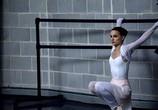 Скриншот фильма Черный Лебедь / Black Swan (2011)