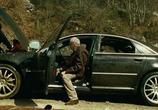 Кадр с фильма Перевозчик 0