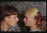 Сцена из фильма Дети Арбата (2004) Дети Арбата сцена 4