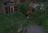 Кадр с фильма Сияние торрент 01197 ухажер 0