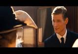 Кадр изо фильма Эскадрилья «Лафайет» торрент 02721 любовник 0