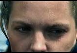 Кадр с фильма Открытое видимо-невидимо торрент 005406 любовник 0