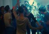 Кадр с фильма Молода да прекрасна торрент 042338 ухажер 0