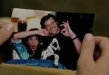 Кадр изо фильма Брюс Всемогущий торрент 051599 любовник 0