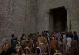 Сцена изо фильма Иешуа / Jesus (1979) Иегошуа картина 0