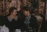 Сцена из фильма Сердце не камень (1989) Сердце не камень сцена 5