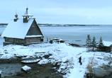 Кадр с фильма Остров.