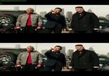 Кадр с фильма Три икса: Мировое первенство торрент 045380 мужчина 0