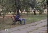 Кадр изо фильма Возвращение Мухтара торрент 001398 сцена 0