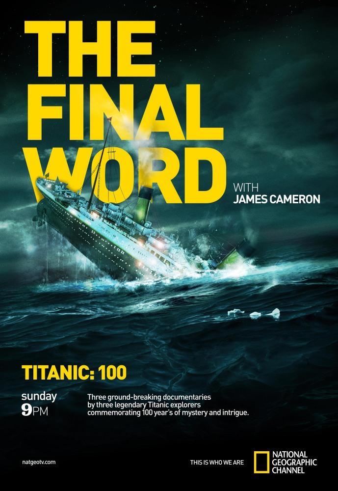 Титаник 3D Торрент Бесплатно