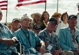 Кадр с фильма Морской брань торрент 03963 ухажер 0