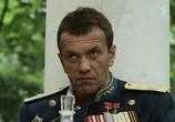 Кадр изо фильма Жуков торрент 04528 сцена 0