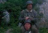 Кадр изо фильма Большая прогулка