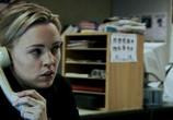 Сцена с фильма WAZ: Камера пыток / W Delta Z (2008)