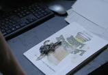 Кадр с фильма Район 07