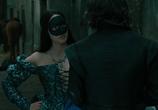 Кадр изо фильма Королева Марго