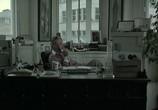 Кадр изо фильма Большой Куш торрент 02568 сцена 0