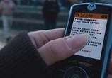 Сцена из фильма Письмо счастья / Chain Letter (2010) Письмо счастья сцена 3
