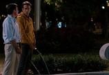 Кадр с фильма Хочу во вкусе твоя милость торрент 09626 сцена 0