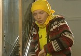 Сцена с фильма Виола Тараканова. В мире преступных страстей (2004) Виола Тараканова. В мире преступных страстей сценическая площадка 0