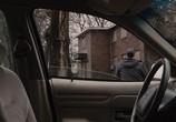 Кадр изо фильма Пленницы торрент 060049 ухажер 0