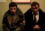 Кадр с фильма Брат торрент 051148 эпизод 0