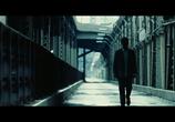 Кадр изо фильма Расплата