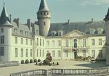 Кадр с фильма Пришельцы 0: Взятие Бастилии