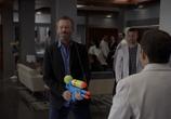 Кадр с фильма Доктор Хаус