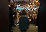 Сцена из фильма Прощай, Кристофер Робин: Дополнительные материалы / Goodbye Christopher Robin: Bonuces (2017) Прощай, Кристофер Робин: Дополнительные материалы сцена 1