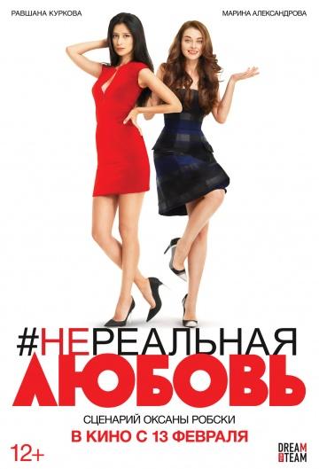 Бесплатно скачать фильм классная школа tsargrad-hotels. Ru.