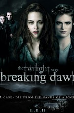 Сумерки. Сага. Рассвет: Часть 0 / The Twilight Saga: Breaking Dawn - Part 0 (2011)