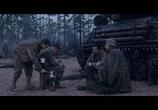 Кадр с фильма Ярость