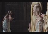 Кадр с фильма Белоснежка да зверобой